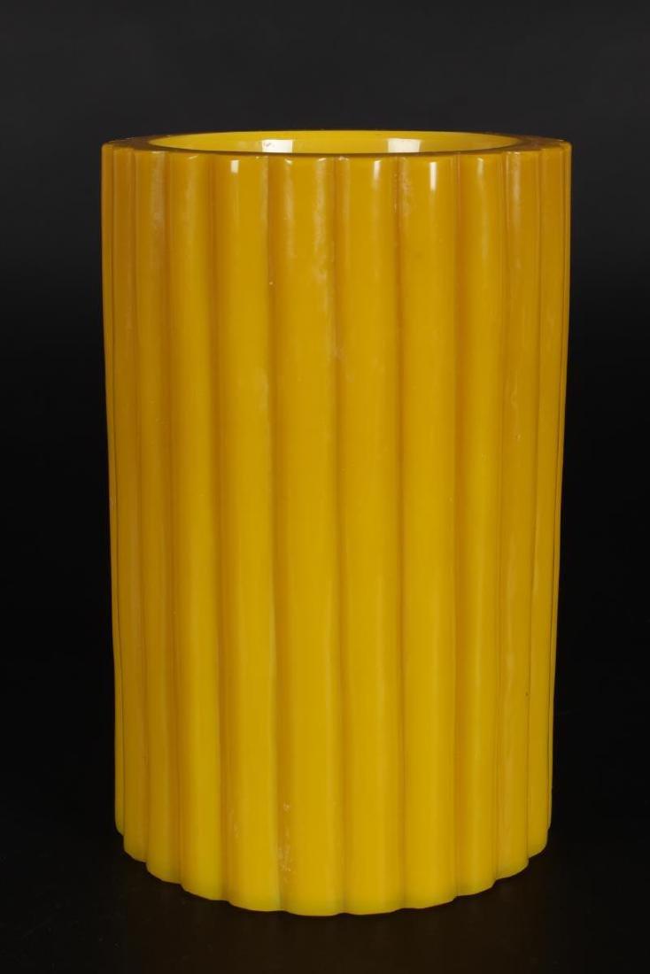 Chinese Peking Glass Brush Pot,