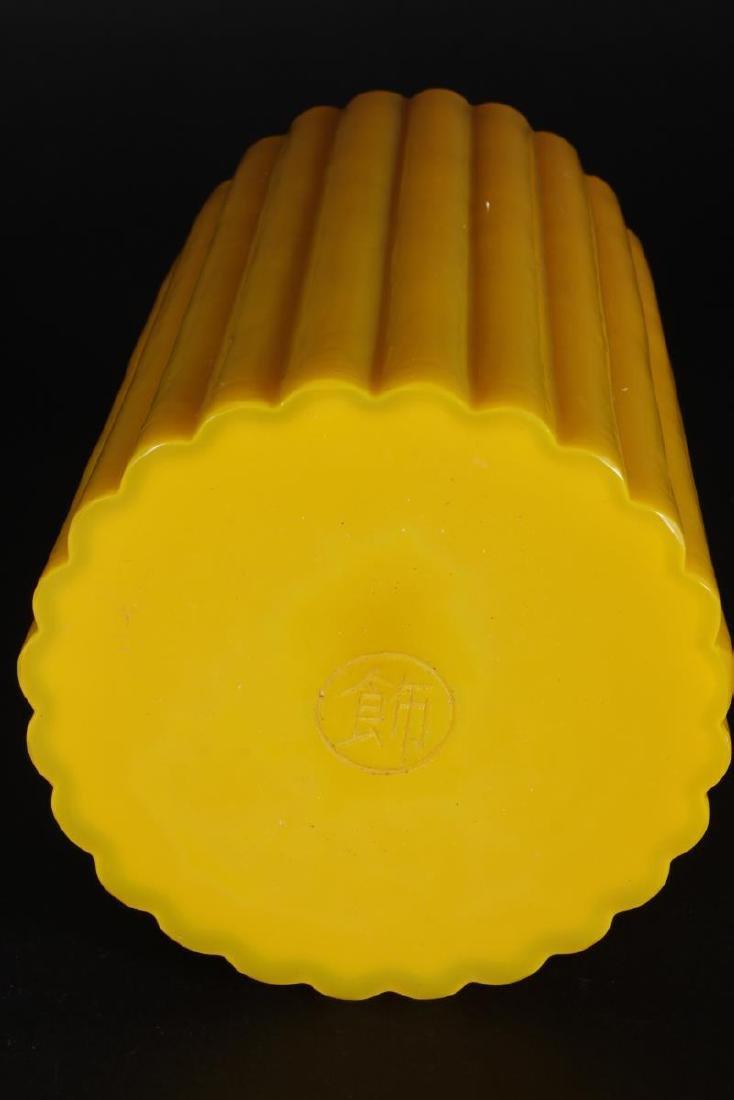 Chinese Peking Glass Brush Pot, - 3