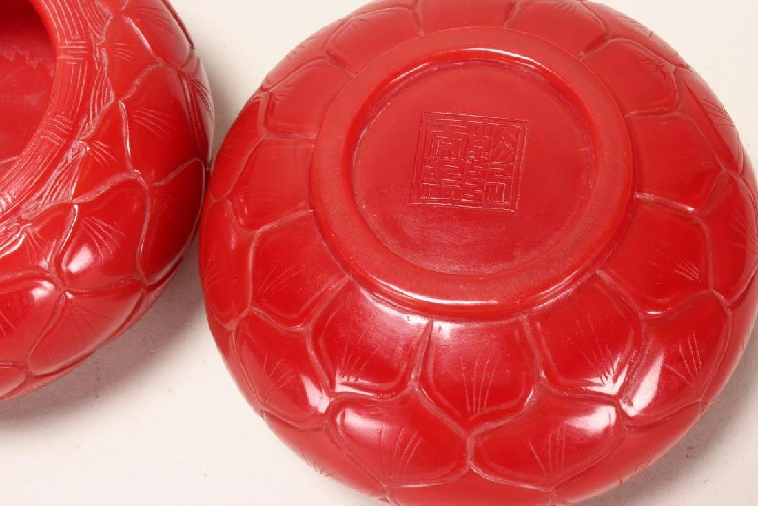 Pair of Chinese Peking Squat Glass Vases, - 3