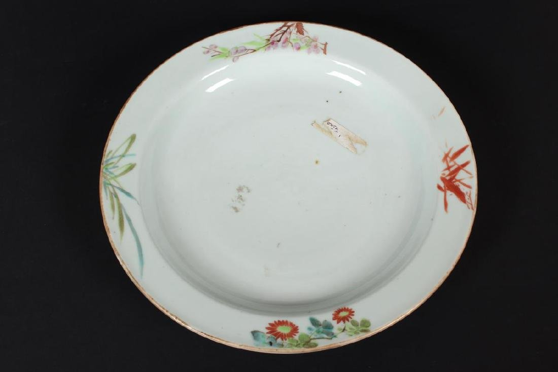 Chinese Qing Dynasty Porcelain Shallow Charger,