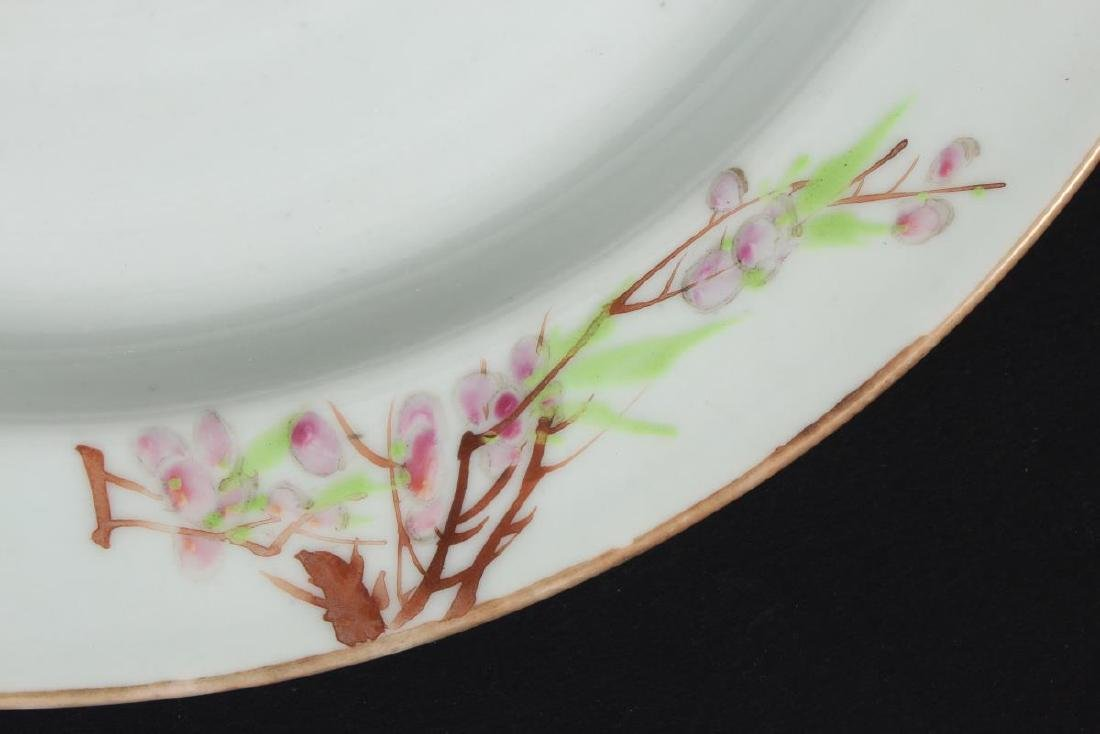 Chinese Qing Dynasty Porcelain Shallow Charger, - 4