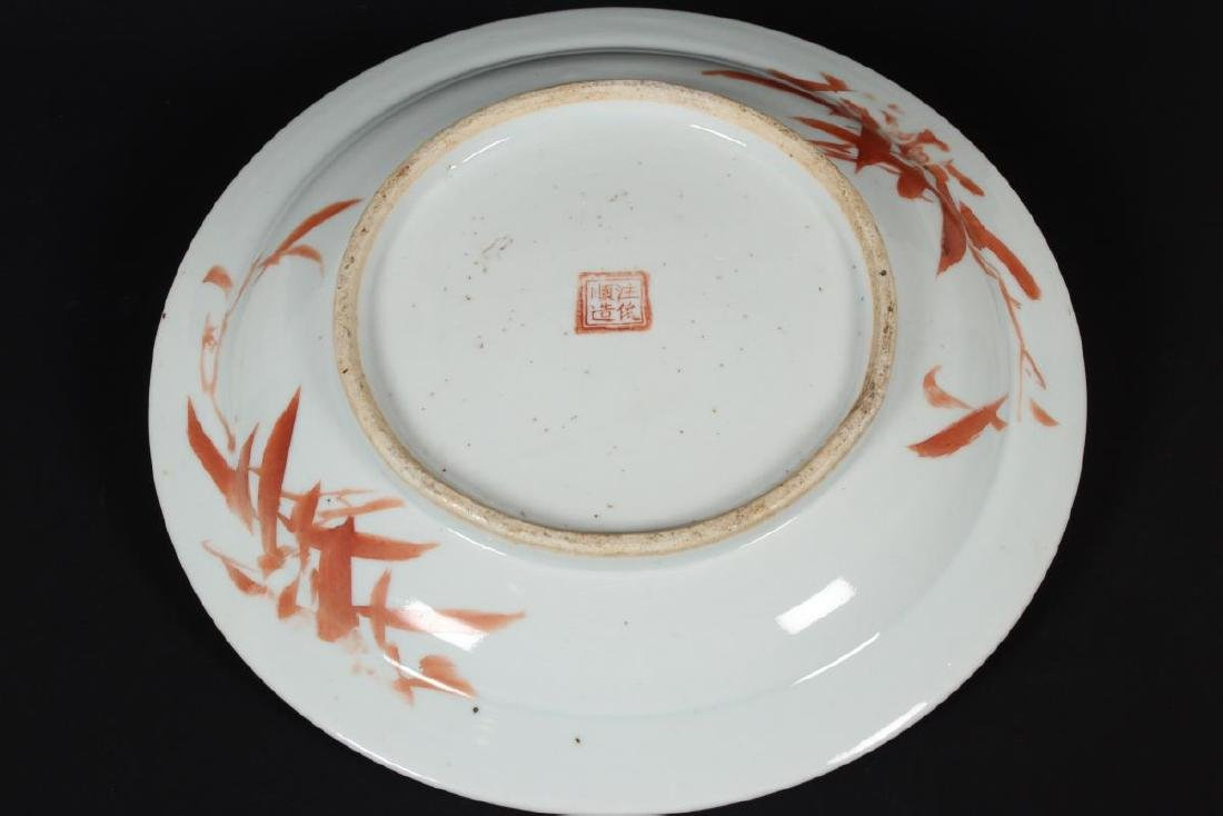 Chinese Qing Dynasty Porcelain Shallow Charger, - 6