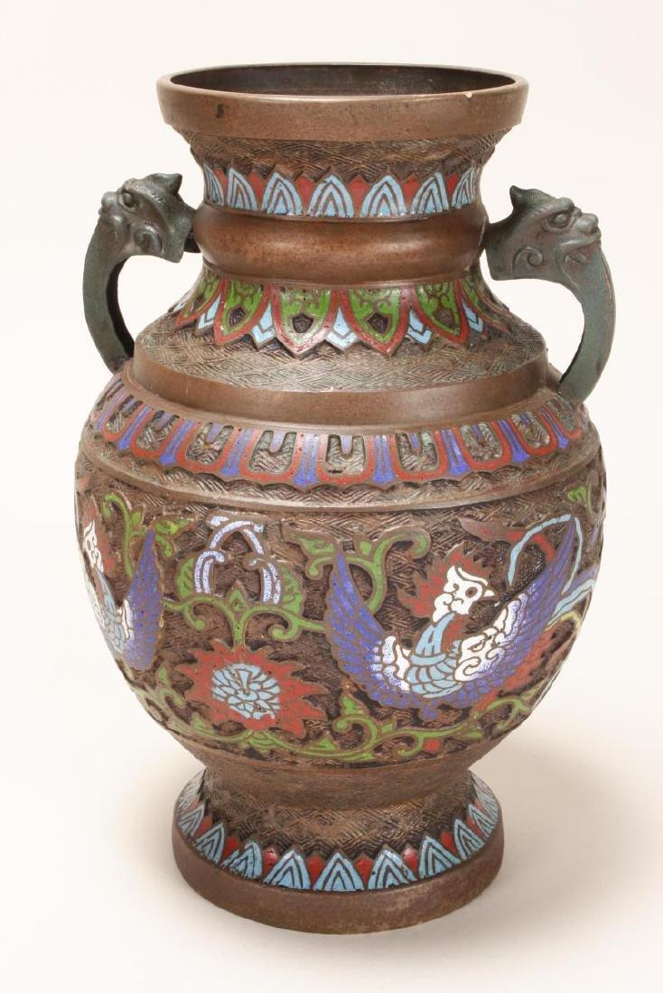 Japanese Champleve Twin Handled Bronze Vase,