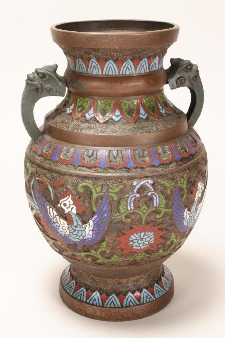 Japanese Champleve Twin Handled Bronze Vase, - 2