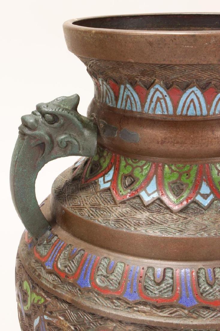 Japanese Champleve Twin Handled Bronze Vase, - 3