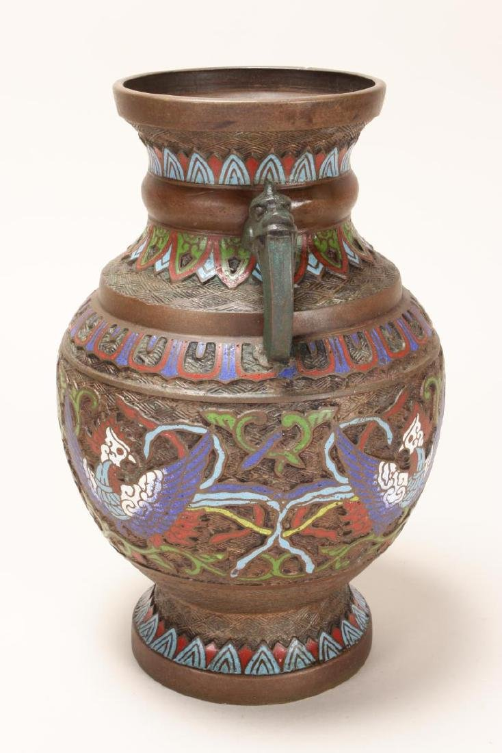 Japanese Champleve Twin Handled Bronze Vase, - 4