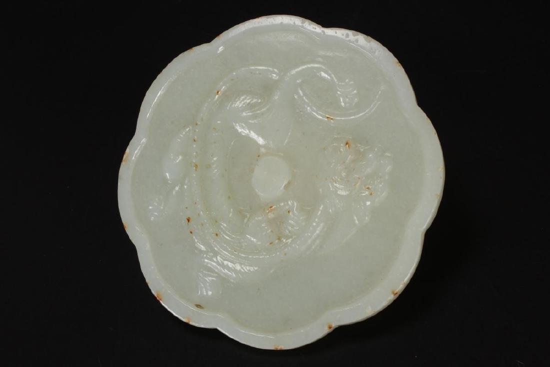 Chinese Jade Plaque,