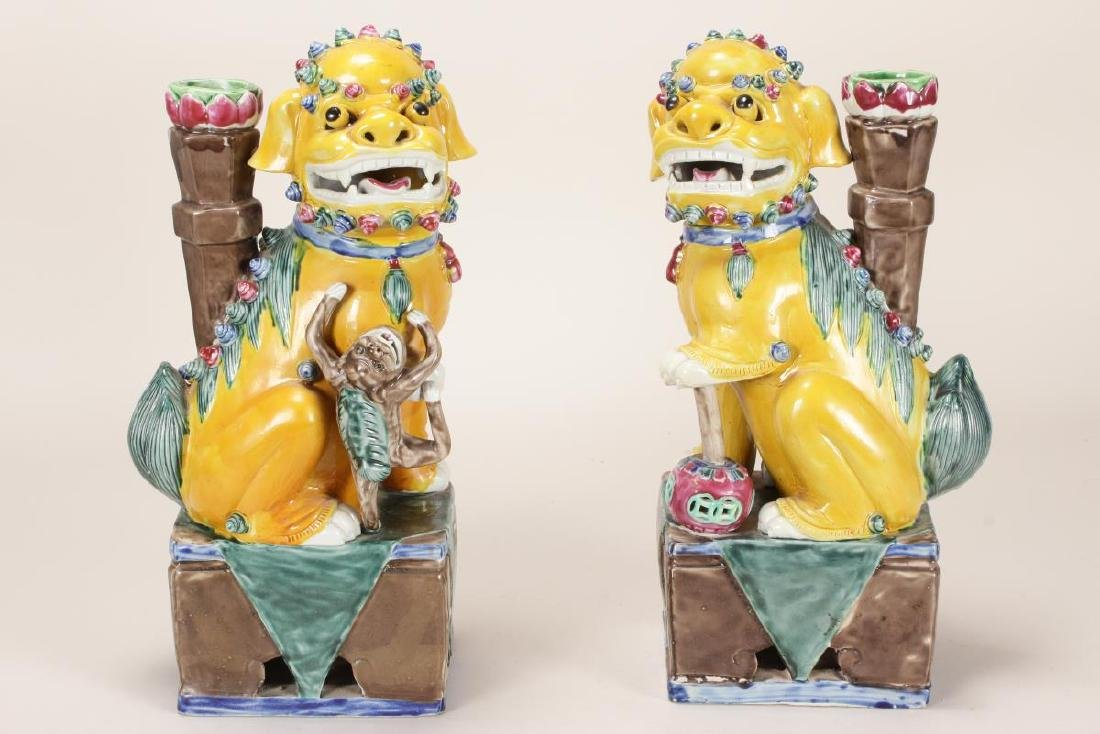 Pair of Chinese Porcelain Incense Holders, - 2