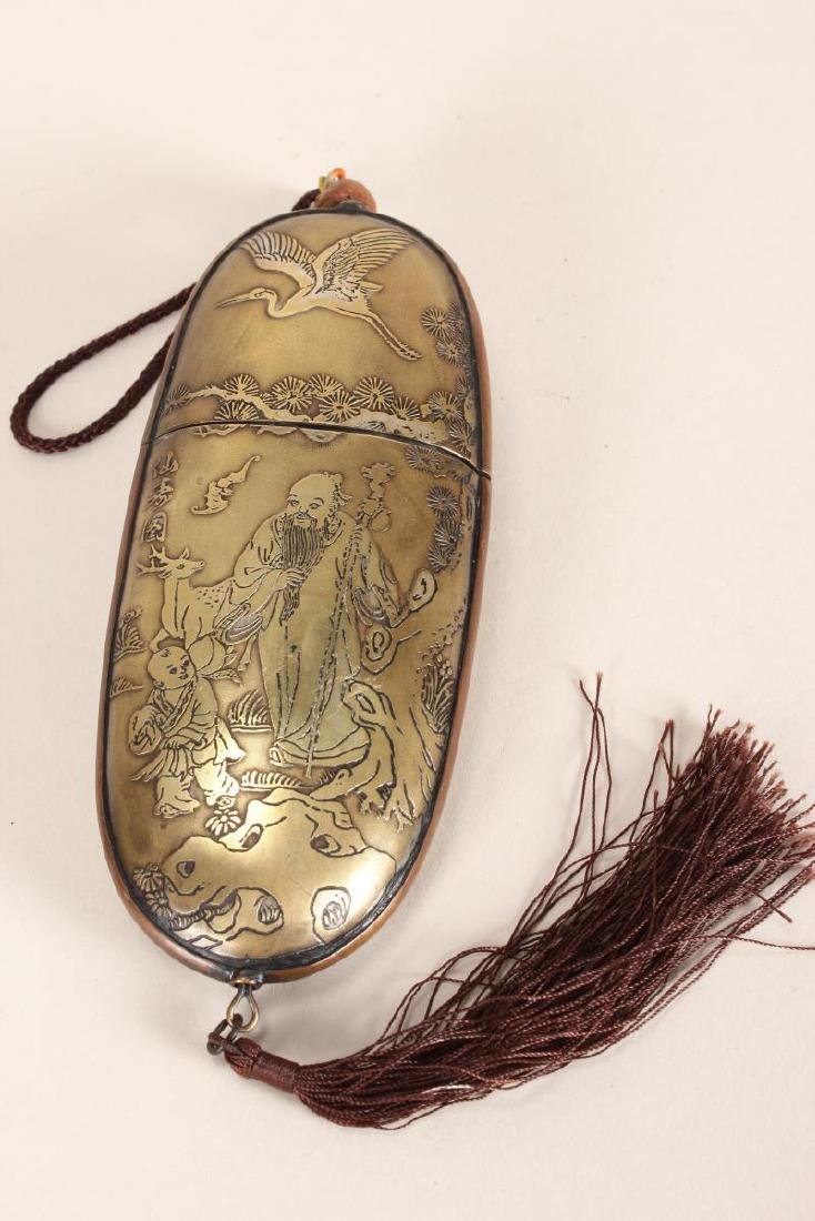 Lovely Japanese Spectacles Case,
