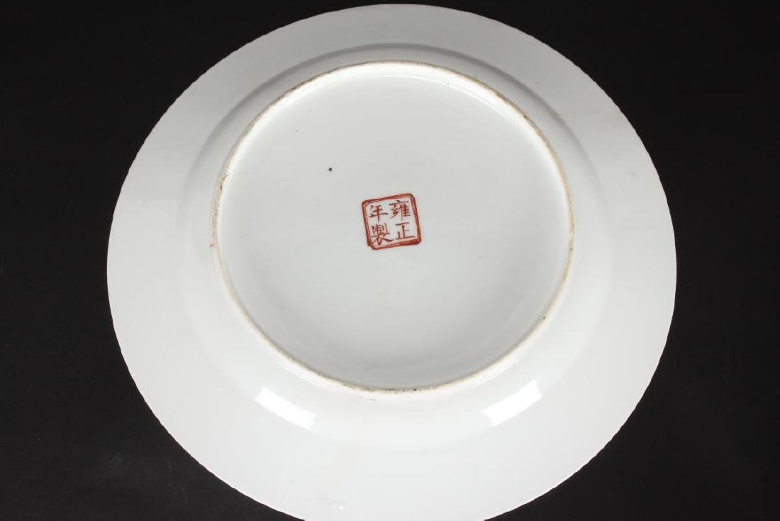 Chinese Porcelain Plate, - 3