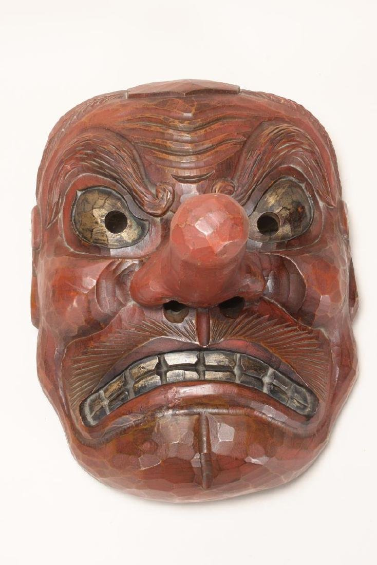 Large Japanese Tengu Noh Mask,