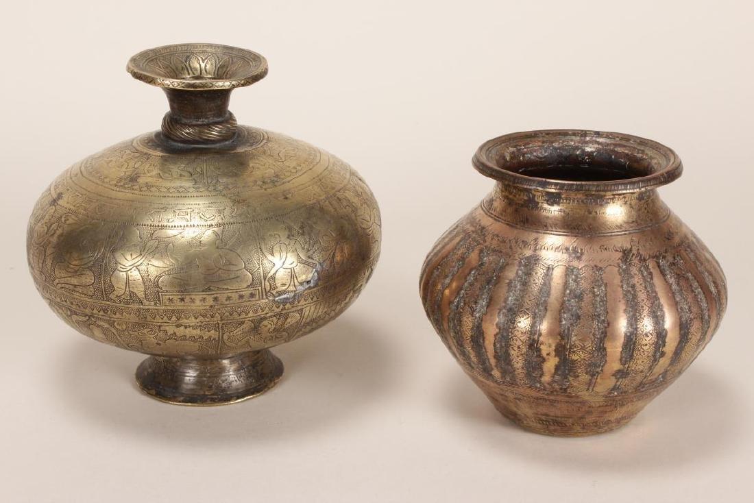 Two Punja Vases,