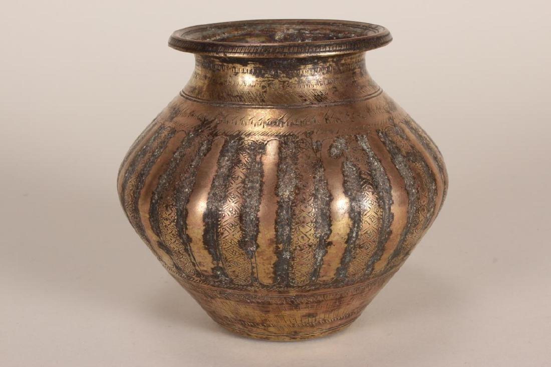 Two Punja Vases, - 2