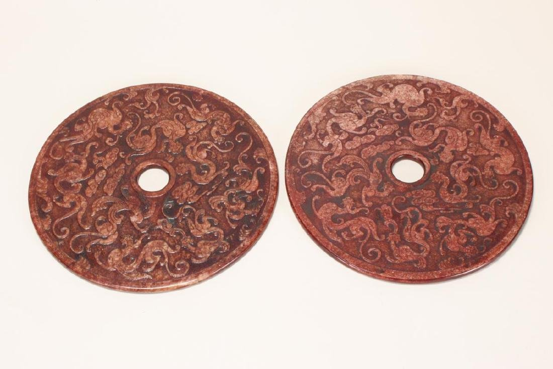 Pair of Large Chinese Bi Discs,