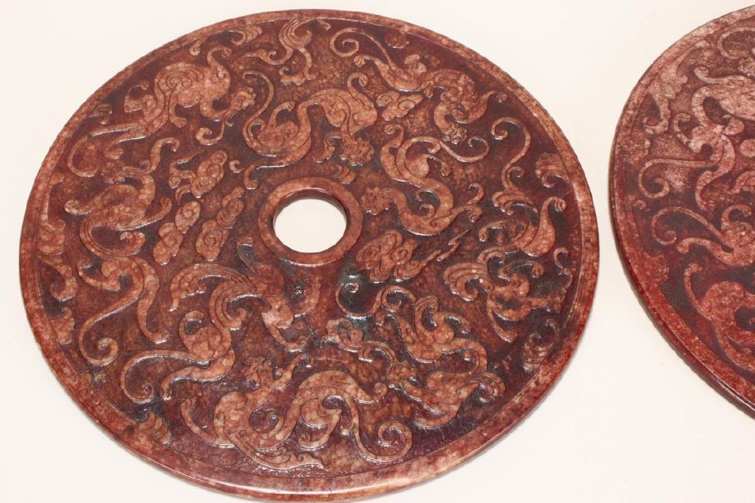 Pair of Large Chinese Bi Discs, - 2