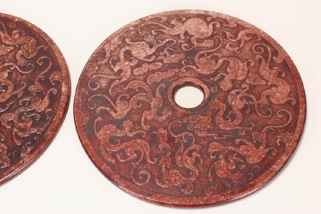 Pair of Large Chinese Bi Discs, - 3