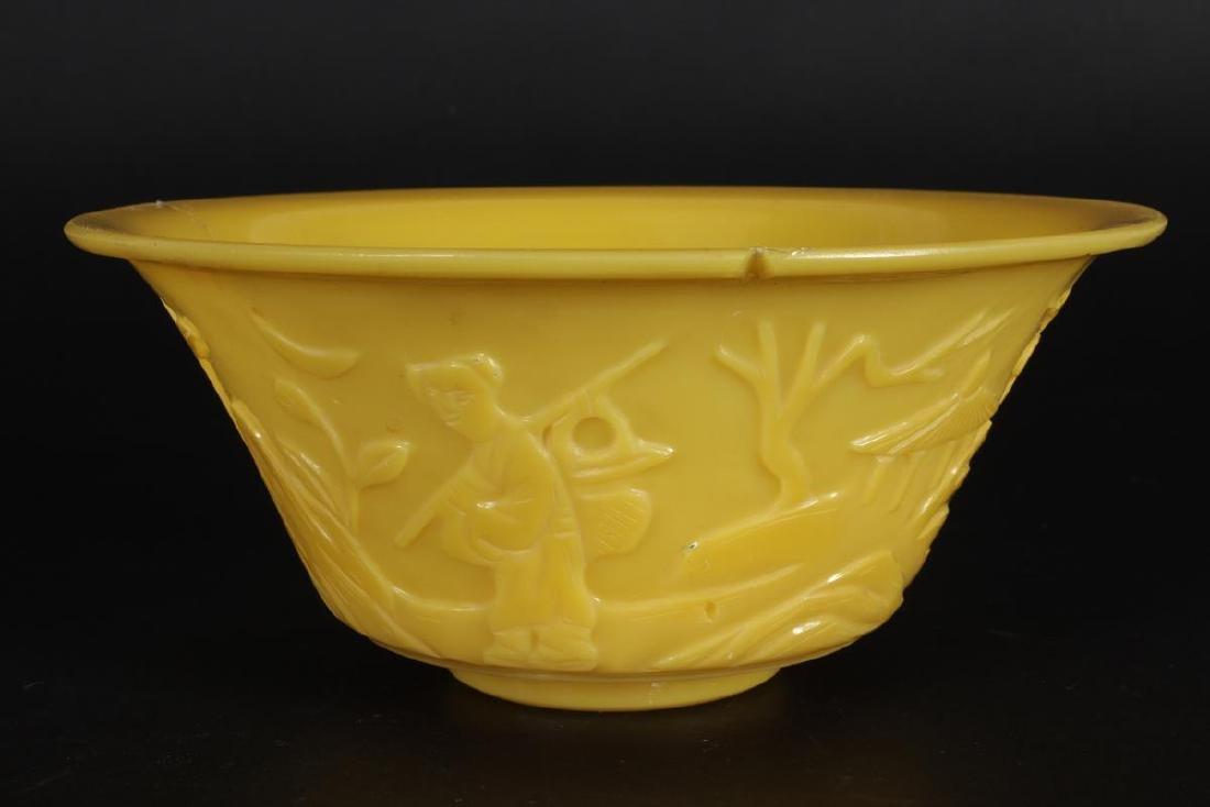 Chinese Yellow Glass Bowl, - 4
