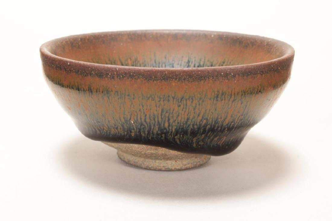 Chinese Song Dynasty Jian Hares Fur Cup,