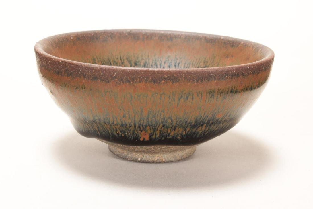 Chinese Song Dynasty Jian Hares Fur Cup, - 2
