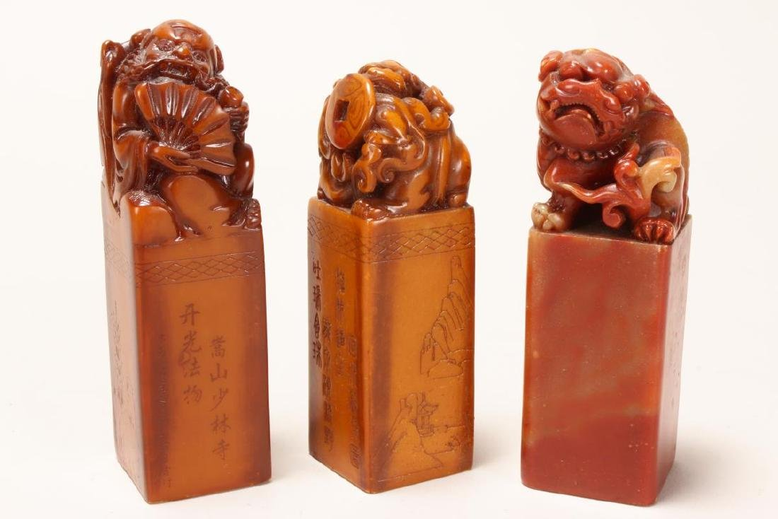 Three Chinese Carved Stone Seals,