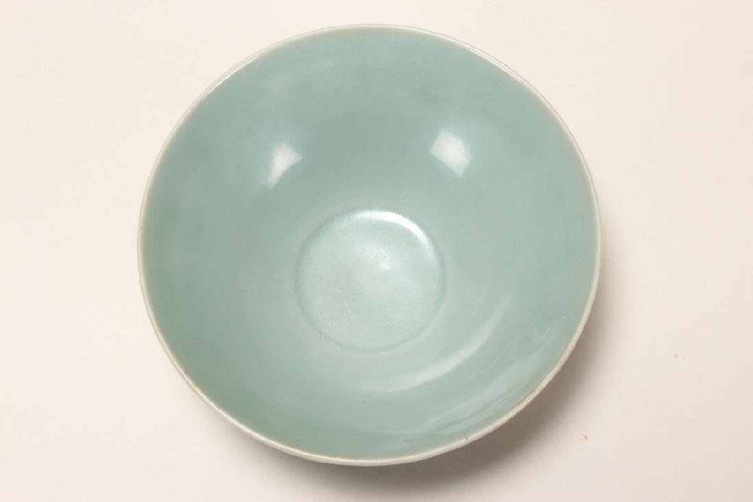 Chinese Song Dynasty Longquan Glaze Lotus Bowl, - 3