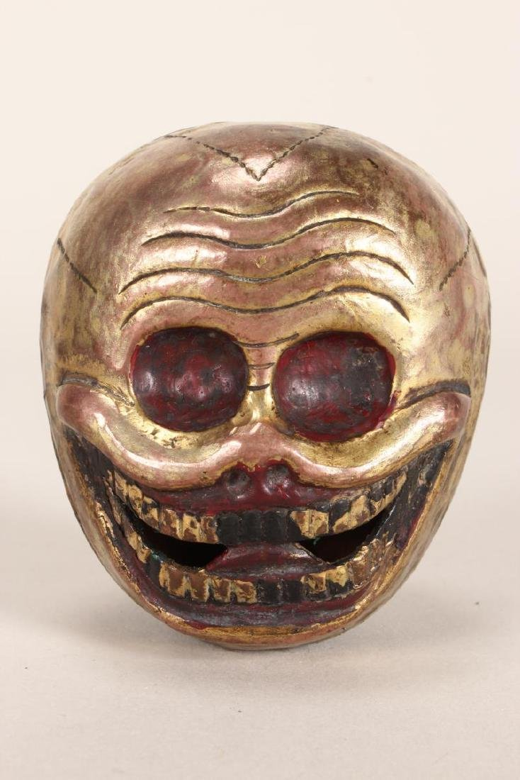 Tibetan Hollowed Metal Skull,