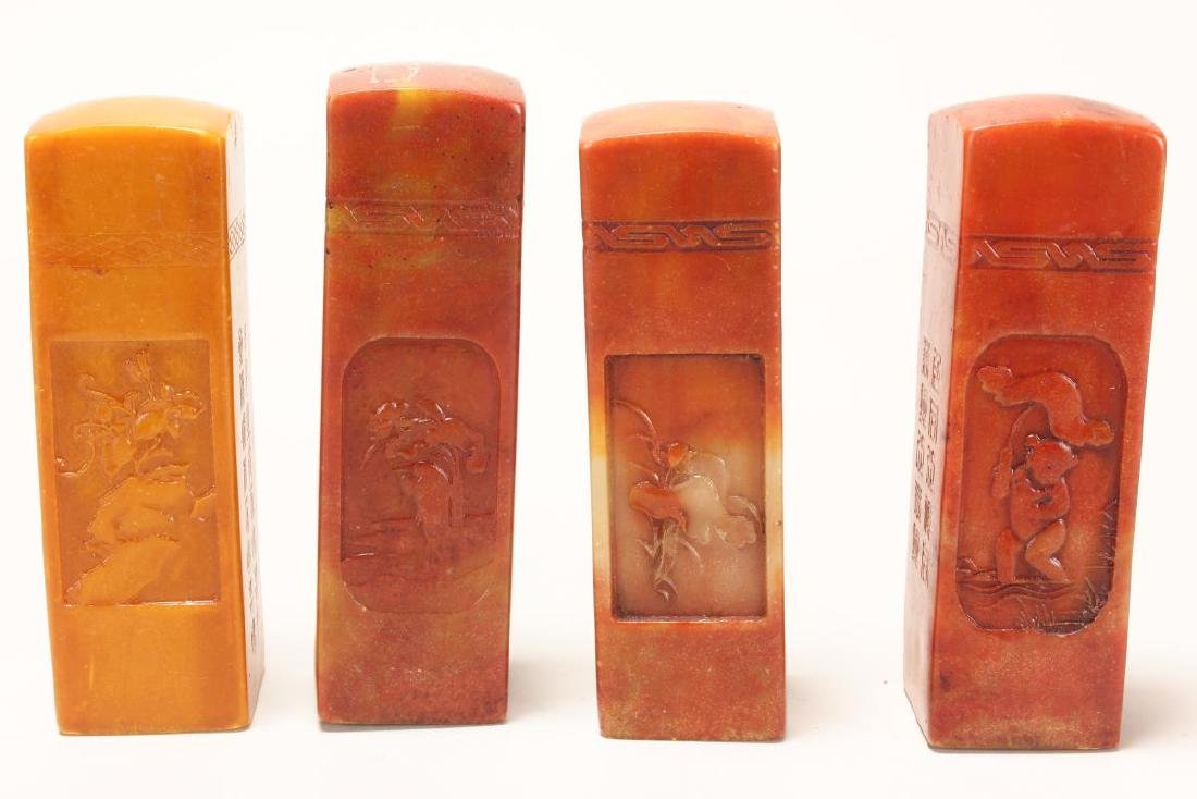 Set of Four Chinese Stone Chops,