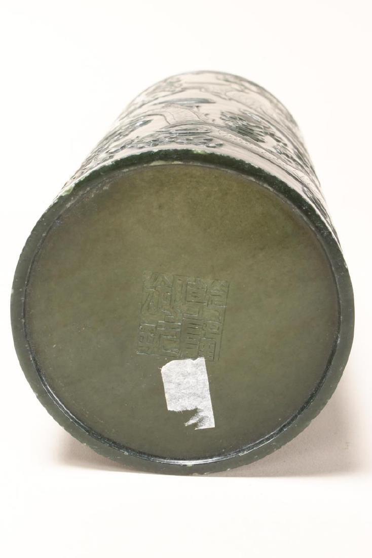 Fine Chinese Green Jade Brush Pot, - 2