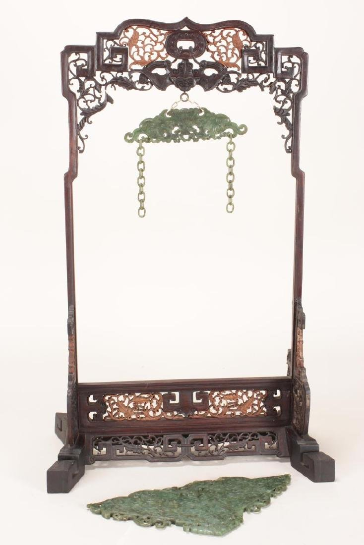Good Chinese Carved Dark Jade Gong,