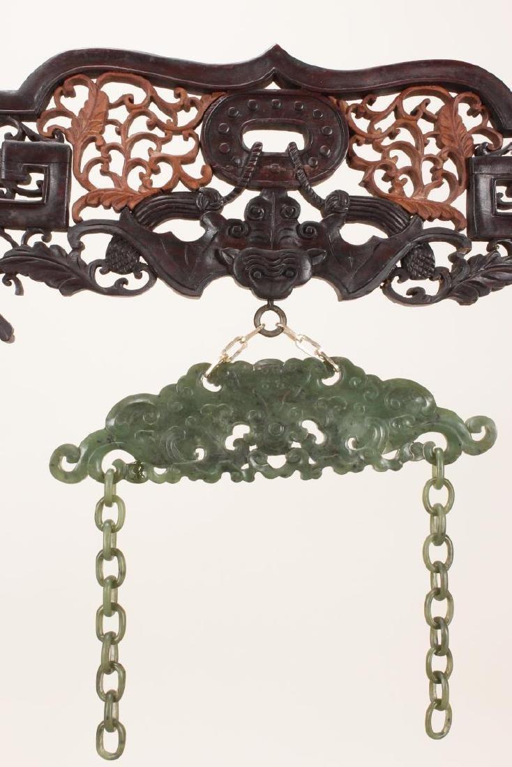 Good Chinese Carved Dark Jade Gong, - 3