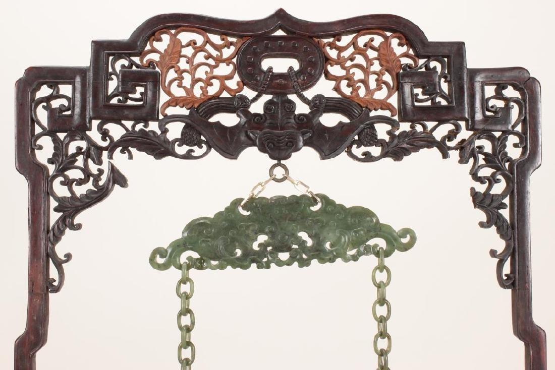 Good Chinese Carved Dark Jade Gong, - 4