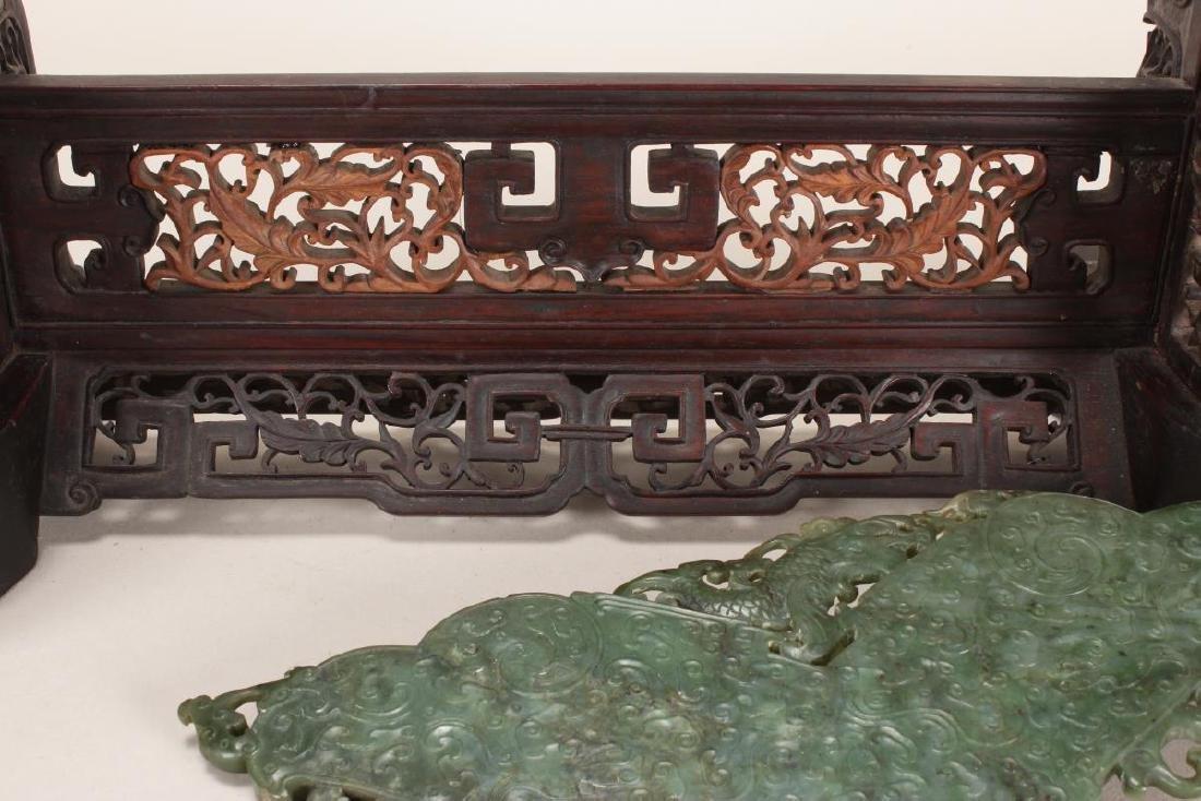 Good Chinese Carved Dark Jade Gong, - 5