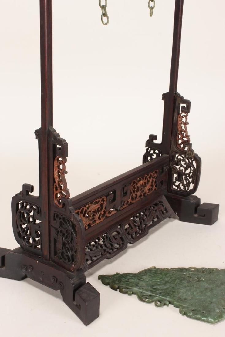 Good Chinese Carved Dark Jade Gong, - 7