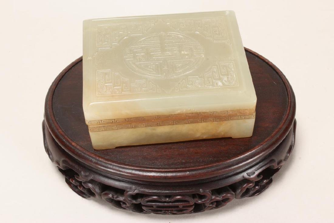 Chinese Carved Jade Box and Cover,