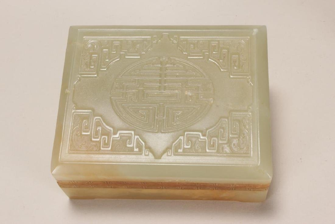 Chinese Carved Jade Box and Cover, - 2