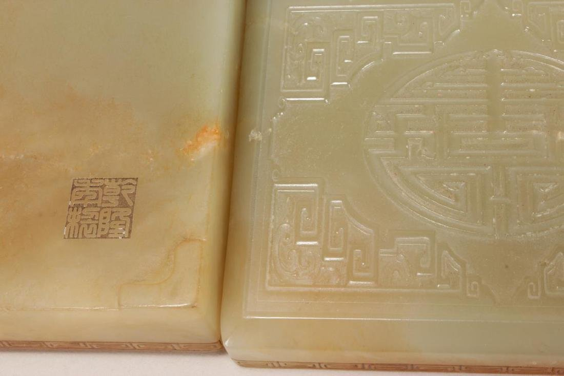 Chinese Carved Jade Box and Cover, - 5