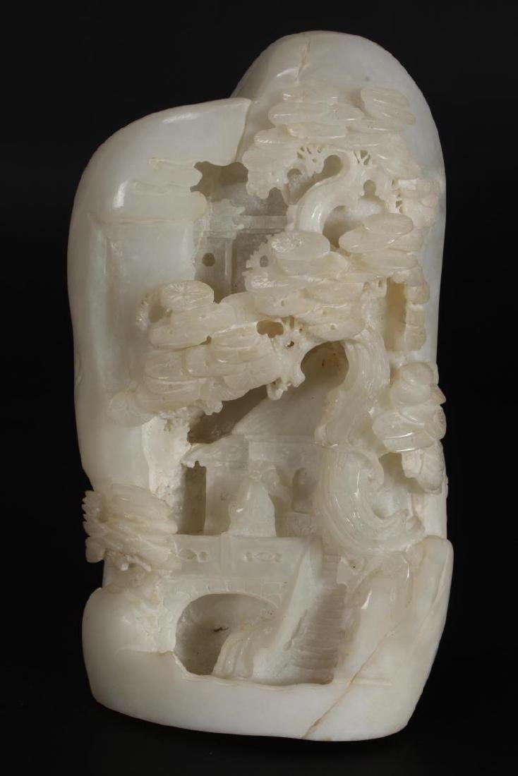 Chinese White Carved Boulder, - 2
