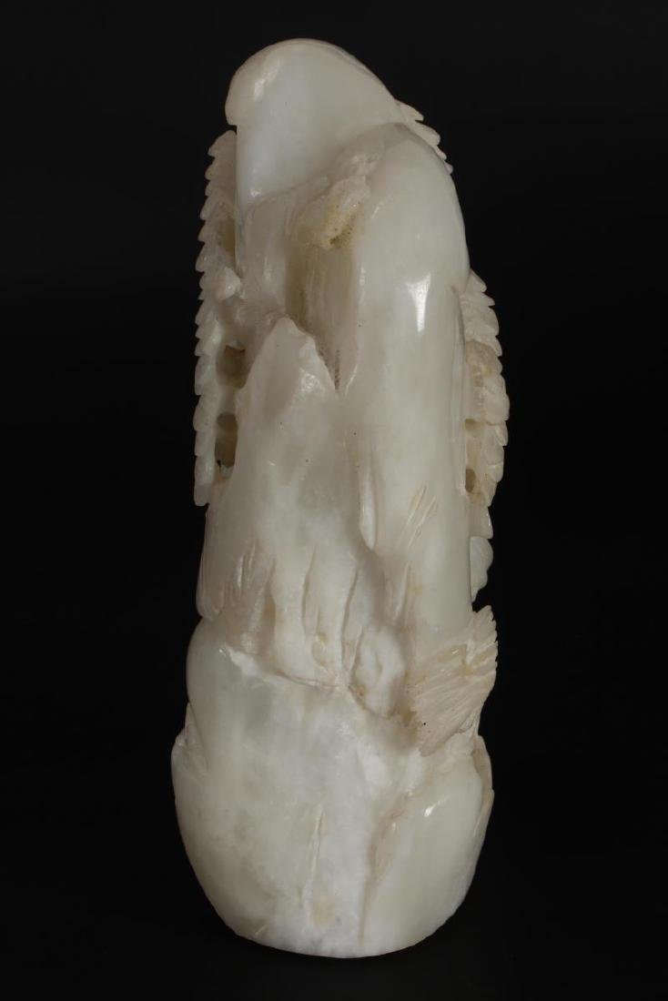Chinese White Carved Boulder, - 4