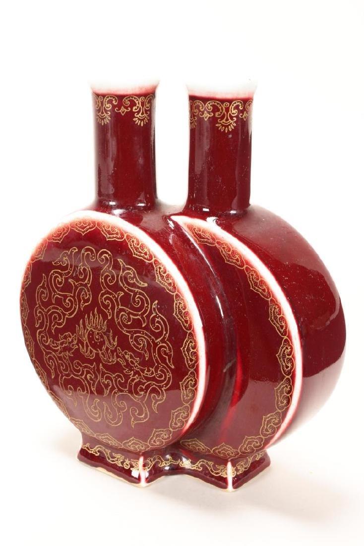 Chinese Sang de Boeuf Double Moon Flask Vase, - 2