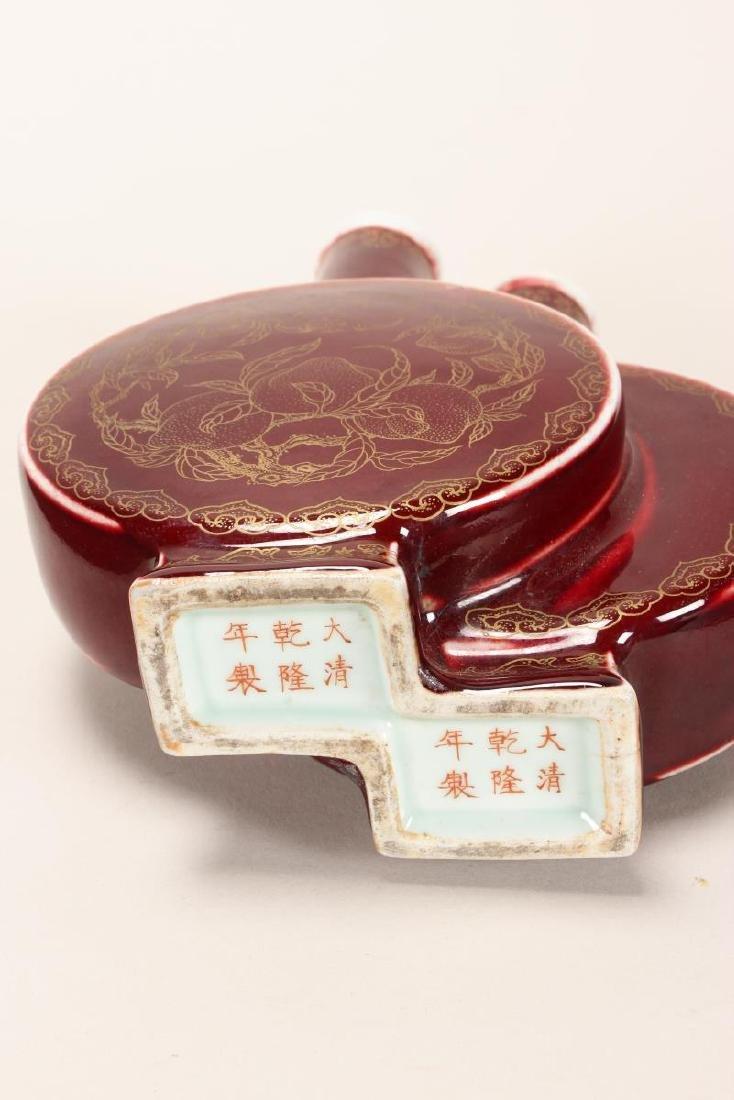 Chinese Sang de Boeuf Double Moon Flask Vase, - 3