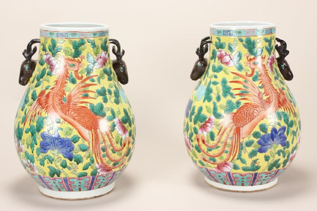 Pair of Chinese Famille Jaune Twin Handled Vases,