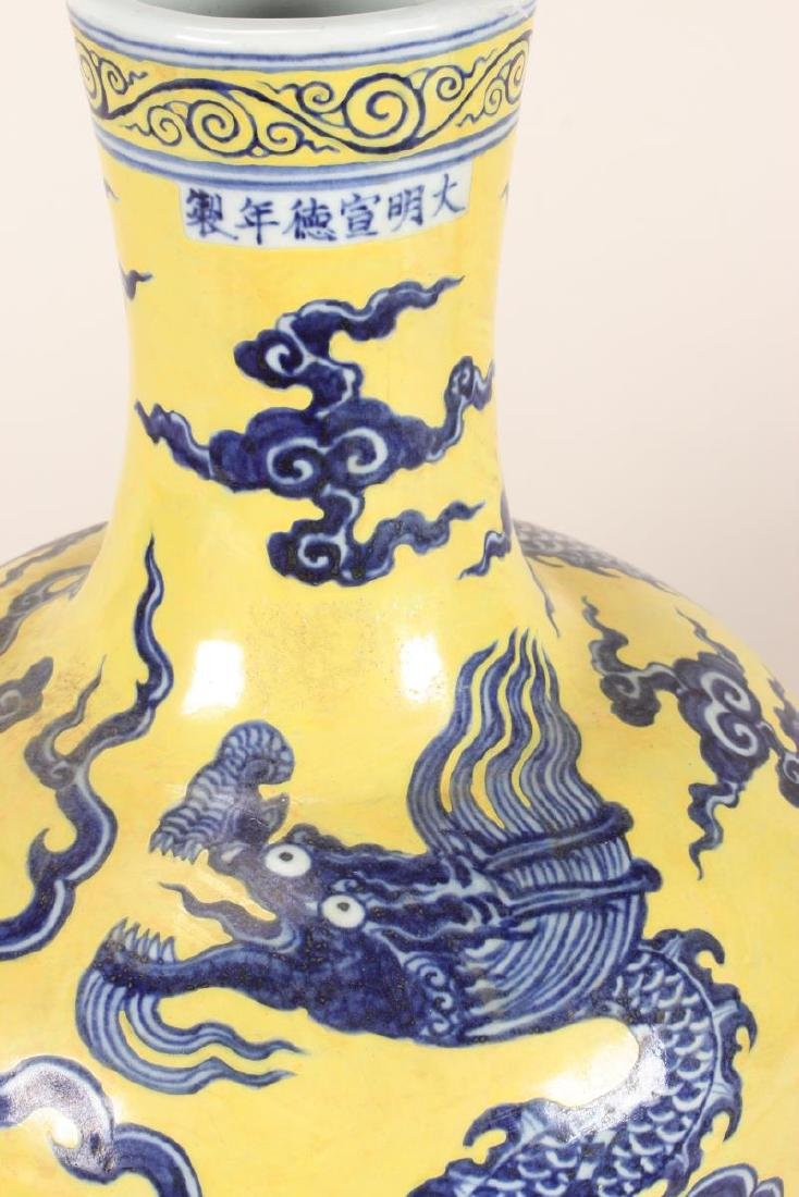 Pair of Chinese Porcelain Vases, - 3