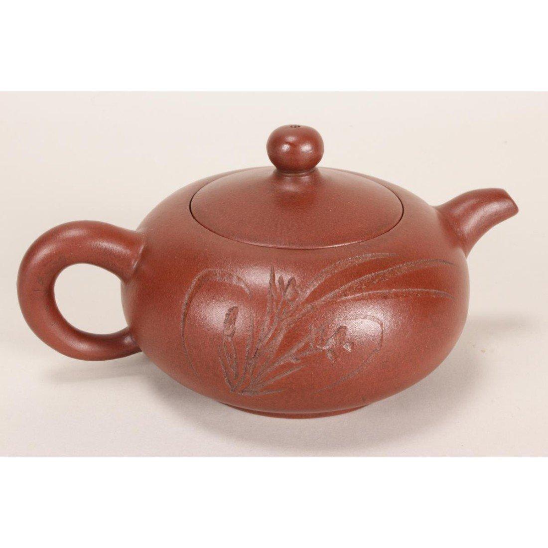 Chinese Yixing Teapot,