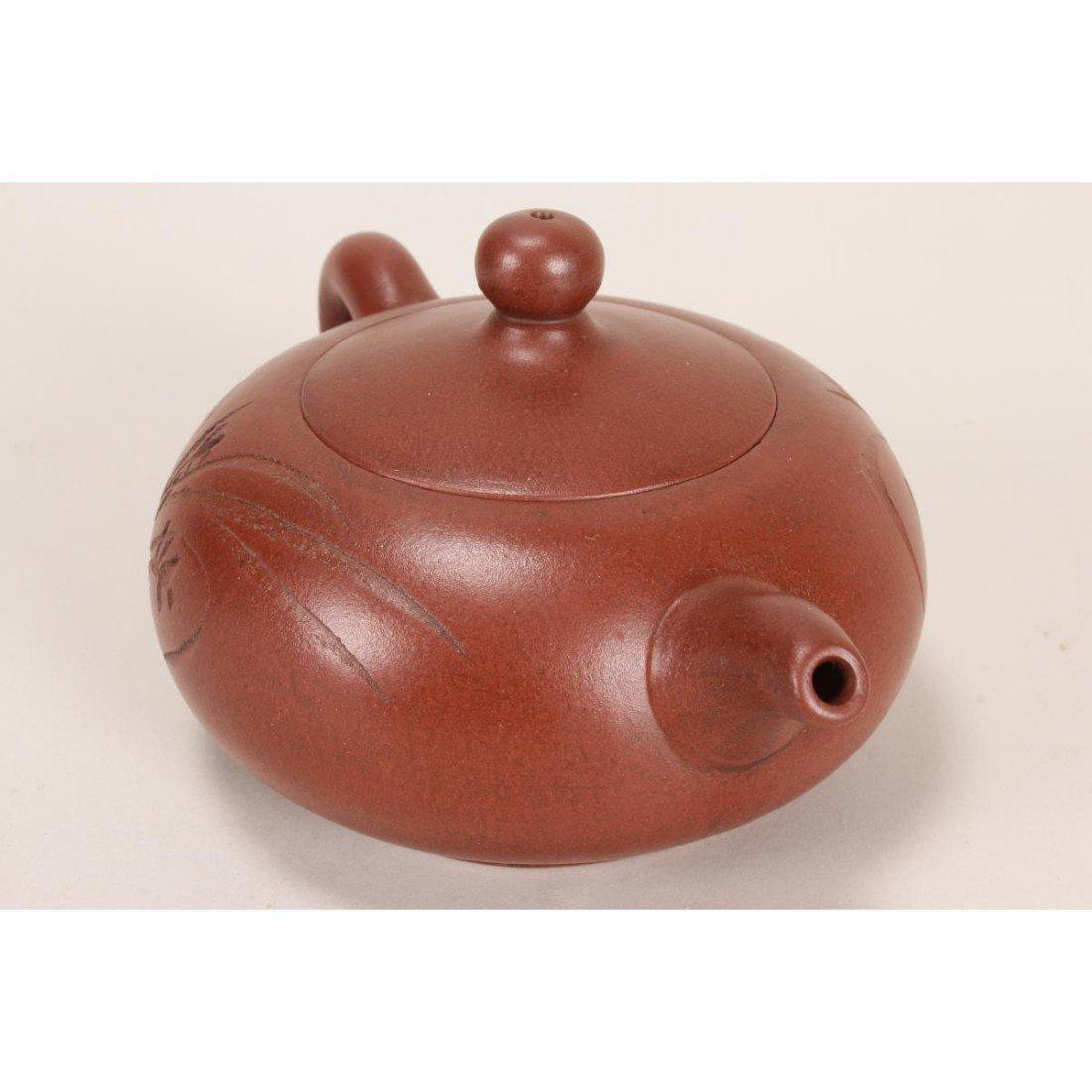Chinese Yixing Teapot, - 2