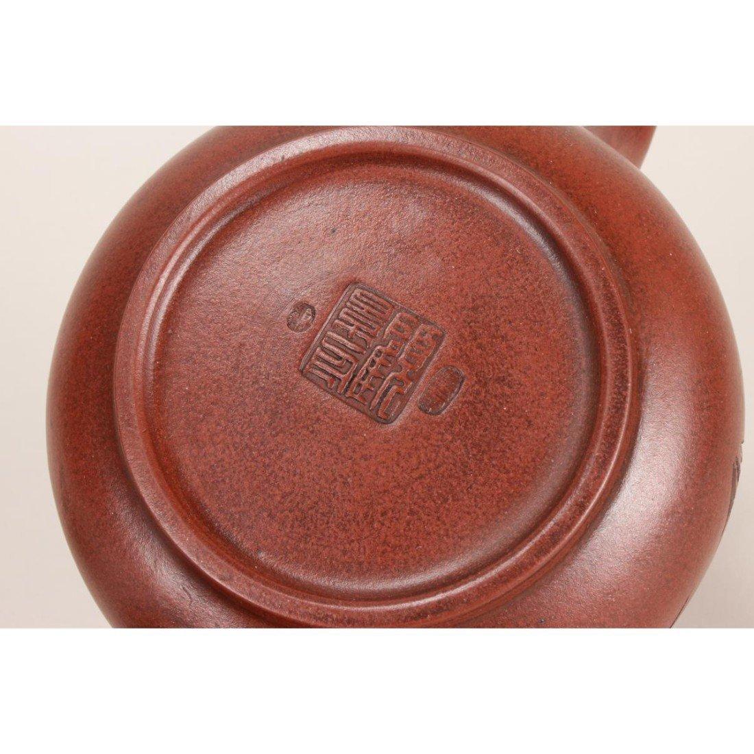 Chinese Yixing Teapot, - 3