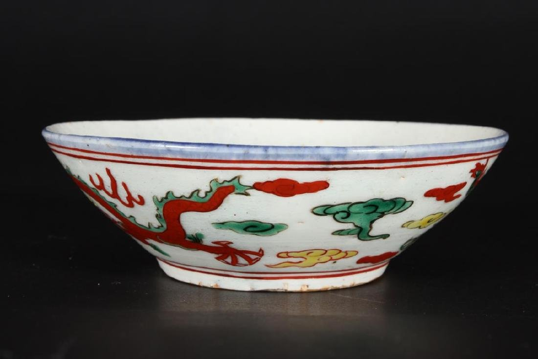 Chinese Ming Dynasty Porcelain Dish, - 2