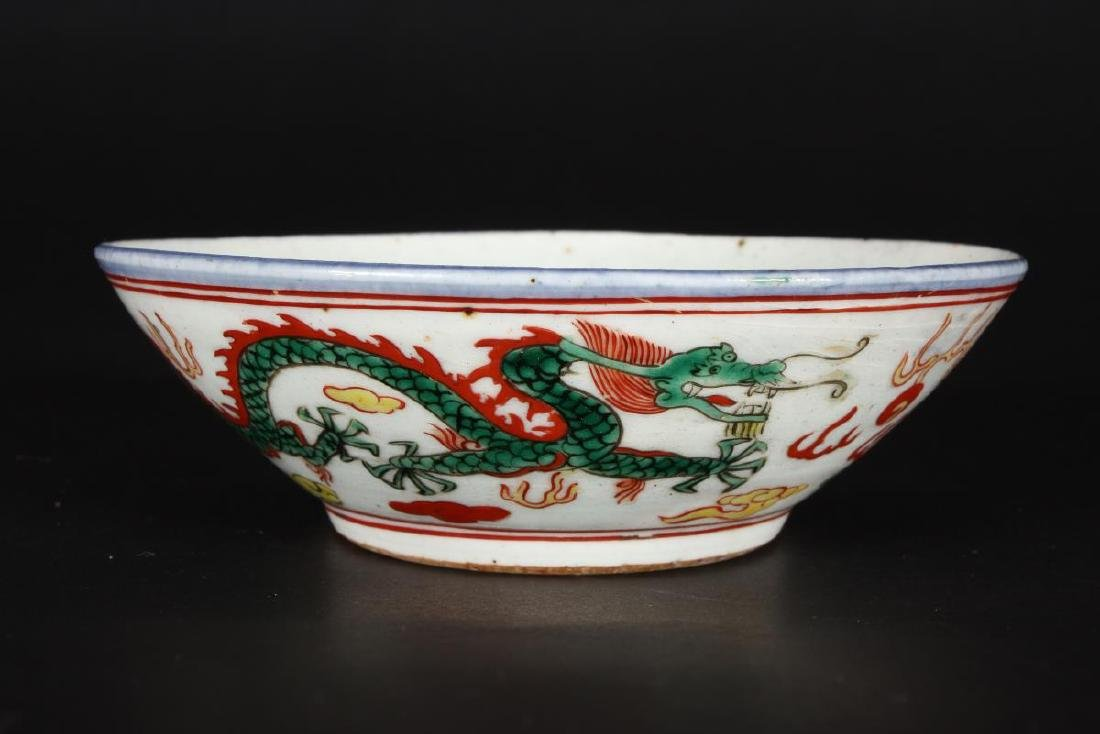 Chinese Ming Dynasty Porcelain Dish, - 3