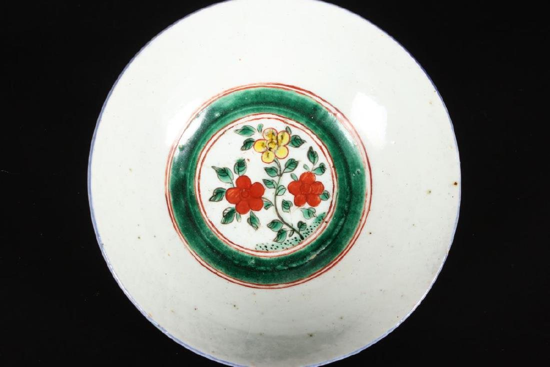 Chinese Ming Dynasty Porcelain Dish, - 4
