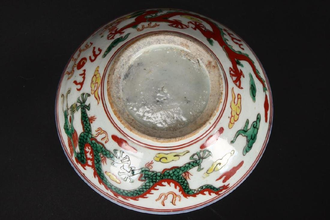 Chinese Ming Dynasty Porcelain Dish, - 5