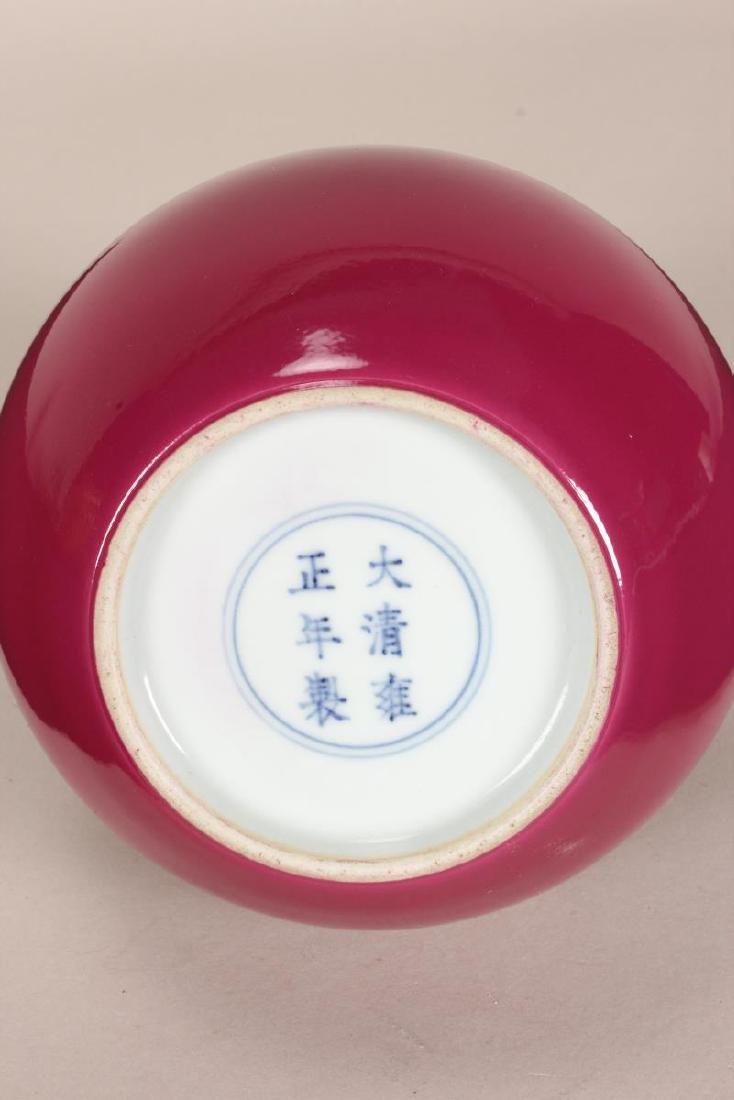 Chinese Double Gourd Porcelain Vase, - 3
